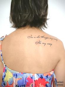 刺青作品 レタリングタトゥー 「I'm 'a do things my way It's my way」
